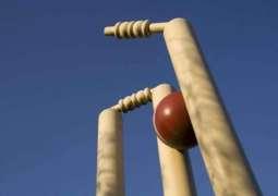 Muzaffarabad to host national cricket tournament