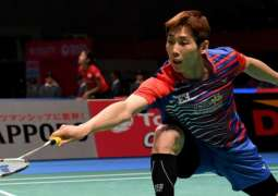 Badminton: Son crushes Lin in Japan Open