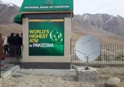 نیشنل بنک نے دنیا دی سبھ توں اُچی اے ٹی ایم لان اُتے گنیز ورلڈ ریکارڈ بنا لیا