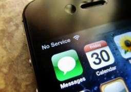 سندھ بھر وچ 9تے 10محرم الحرام نوں موبائل فون سروس بند رہوے گی