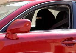 سعودی بنک سوانیاں نوں گڈیاں خریدن لئی قرضے دین نوں تیار