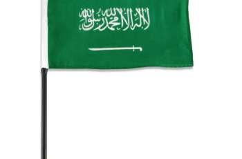 Saudi Arabia raises $1.87 bn in Islamic bond issue