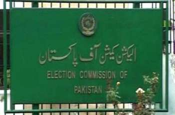 Registered voters figure crossed over 97 million: ECP