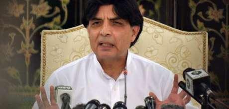 چودھری نثار علی خان نے مریم نواز نوں پارٹی صدر بنان دی مخالفت کر دتی