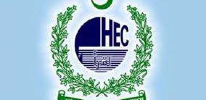 HEC focusing on quality education and standard of research: Dr