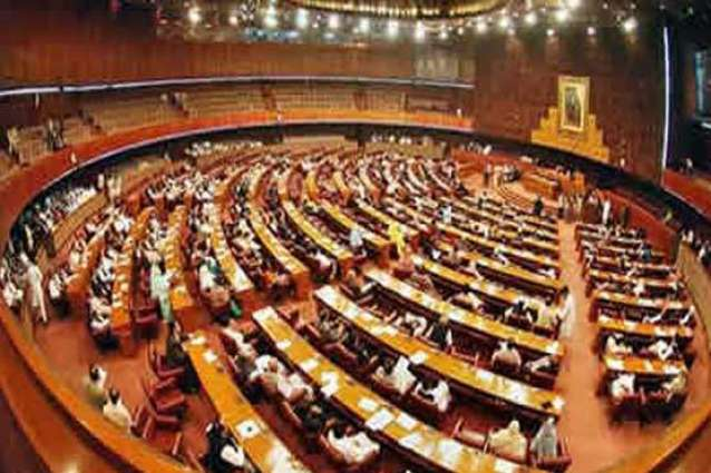Rs 8 bln earmarked for reconstruction of damaged educational institutions: Senate told