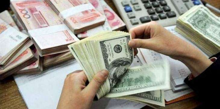 Pakistan's Liquid Foreign Reserves increase