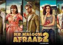 فلم 'نامعلوم افراد 2' نوں آخیر پنجاب وچ نمائش دی اجازت مل گئی