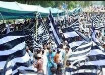 جمعیت علماء اسلام (ف) دے کارکناں نے طمہاس سٹیڈیم دے تالے توڑ دتے