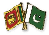 د پاکستان او سری لنکا ترمينځھ دريم ون ډے کرکټ میچ به (نن) کېږي