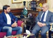 شاہد آفریدی دی وزیر اعلا پنجاب میاں شہباز شریف نال ملاقات' فاؤنڈیشن لئی 5کروڑ دا چیک مل گیا