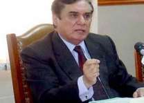 چیئرمین نیب دی صدارت ہیٹھ اجلاس' نیب بجٹ تے افسراں دی کم کاری دا جائزہ لتا گیا