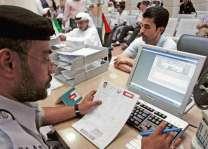 متحدہ عرب امارات: غیر ملکیاں دے ورک پرمٹ جاری کرن لئی نویاں فیساں طے کیتیاں جان گیاں