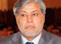 ADB Executive Director meets Ishaq Dar
