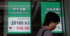 Tokyo stocks up for 11th straight day, hit fresh 21-year high