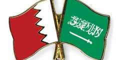 د سعودی عرب او بحرین شريك جنګی مشقونه روان دي