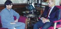 Ch Nisar meets Shehbaz Sharif