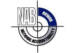 NAB-KP authorized inquiry against Swat university, medical college Nowshera