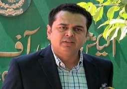 نواز شریف دی نااہلی دے فیصلے نے پاکستانی معیشت نوں نقصان پہنچایا: طلال چودھری