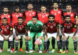 Football: Losers Egypt back in 2018 CHAN