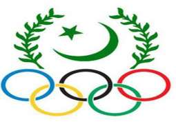 National Games postponed till next year: POA