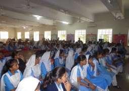 Ground-breaking of Fatima Jinnah girls college performed