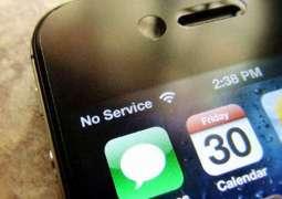 وفاقی راجدھانی وچ موبائل فون سروس بند