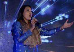 Saira Peter intends to establish music academy for females in capital