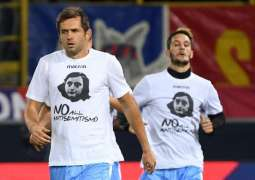 Football: Anne Frank scandal part of Lazio fans' dark past