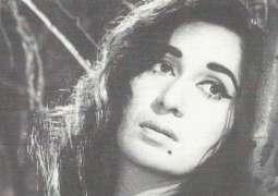 Nayyar Sultana remembered Today