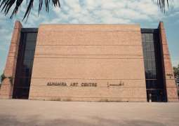 Alhamra Unplugged Musical Band enthralls audience at RAC