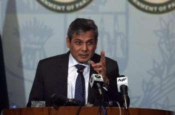 باكستان: منظمات إرهابية في أفغانستان تشكل تهديداً للأمن والاستقرار الإقليمي