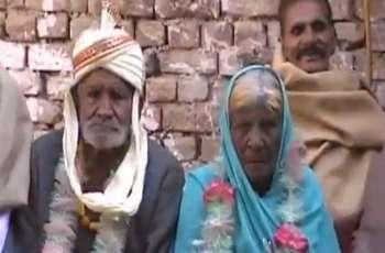 90سال دے بابے نے 94سال دی مائی نال ویاہ کرا لیا