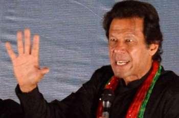طاقتور تے کمزور لئی وکھ وکھ قانون نال قوماں تباہ ہو جاندیاں نیں: عمران خان