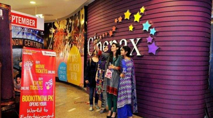 Abraaj Group Invests In Pakistans Leading Cinema Chain `Cinepax