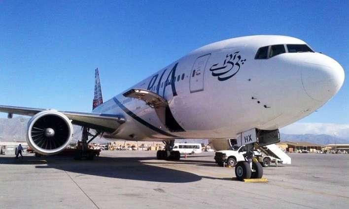پی آئی اے دے مسافر طیارے دی ہنگامی لینڈنگ، سارے مسافراں کوںحفاظت نال لہا گھدا گیا