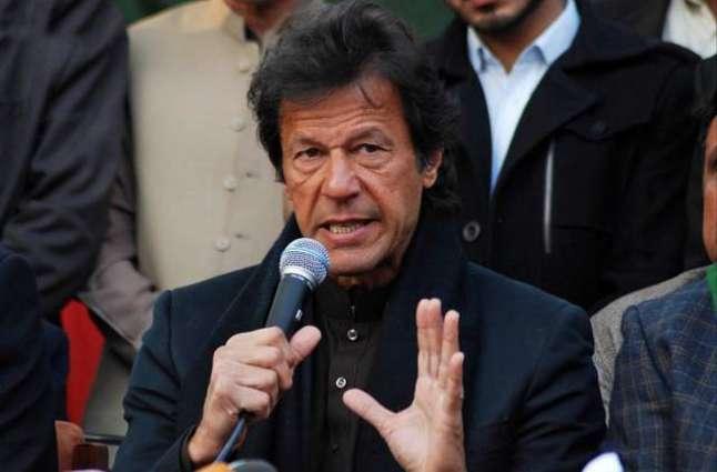 عمران خان نے نااہل قرار دتے جان مگروں سیاست چھڈن دا اعلان کر دتا