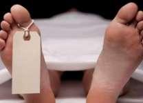 روس: انسان نوں موت توں پہلاں فریز کر کے زندہ چُکن دا تجربہ