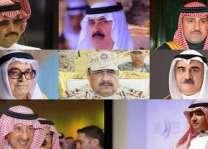 سعودی حکومت نے گرفتار شہزادیاں نوں اثاثیاں توں دستبردار ہون دی شرط تے رہا کرن دی پیشکش کر دتی