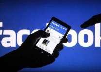 فیس بک اُتے پکی ہون والی یاری مگروں ویاہ توں انکار اُتے 21ورھیاں دے پڑھیار نے خدکشی کر لئی
