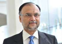 New phase of CPEC to ensure technology transfer to Pakistan: Ahsan