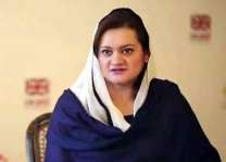 Black Law of dictatorial regime defeated: Marriyum