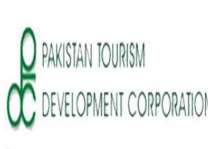 PTDC making strategy to promote tourism in country: Ch Ghafoor