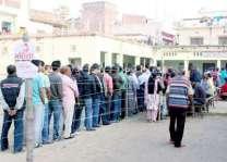 نیپال اچ پارلیمانی انتخابات دے پہلے مرحلے اچ 26 نومبر کوں ووٹ تھیسن