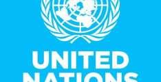 افغانستان اچ اجوکے سال سال پوست دی کاشت اچ 87 فیصد ودھارا تھیا ہے، اقوام متحدہ