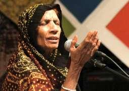 Legendary folk singer 'Reshma' remembered