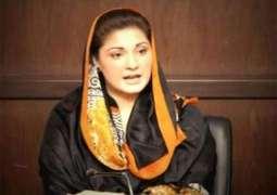 افسوس!نواز شریف توں انتقام لئی اداریاں دی ساکھ نوں ڈاڈھا نقصان اپڑایا گیا:مریم نواز