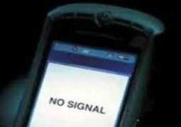 امام حسین دا چہلم : سندھ دے کئی شہراں وچ موبائل فون سروس بند رہوے گی