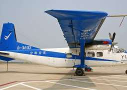 Chinese-made aircraft delivered to Pacific Island nation