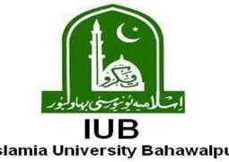 2nd Int'l Conference on Linguistics, Literature to be held from Dec 6 at IUB